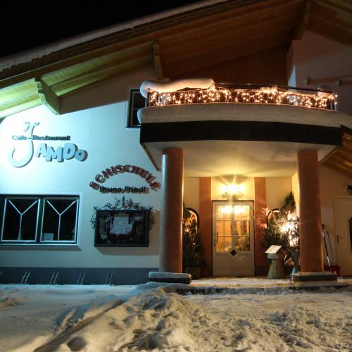 Jamdo Winter Nacht 3.jpg